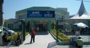 ame_caragua-01